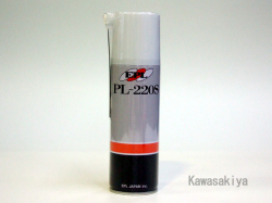 EPL PL-220S 多目的スプレー